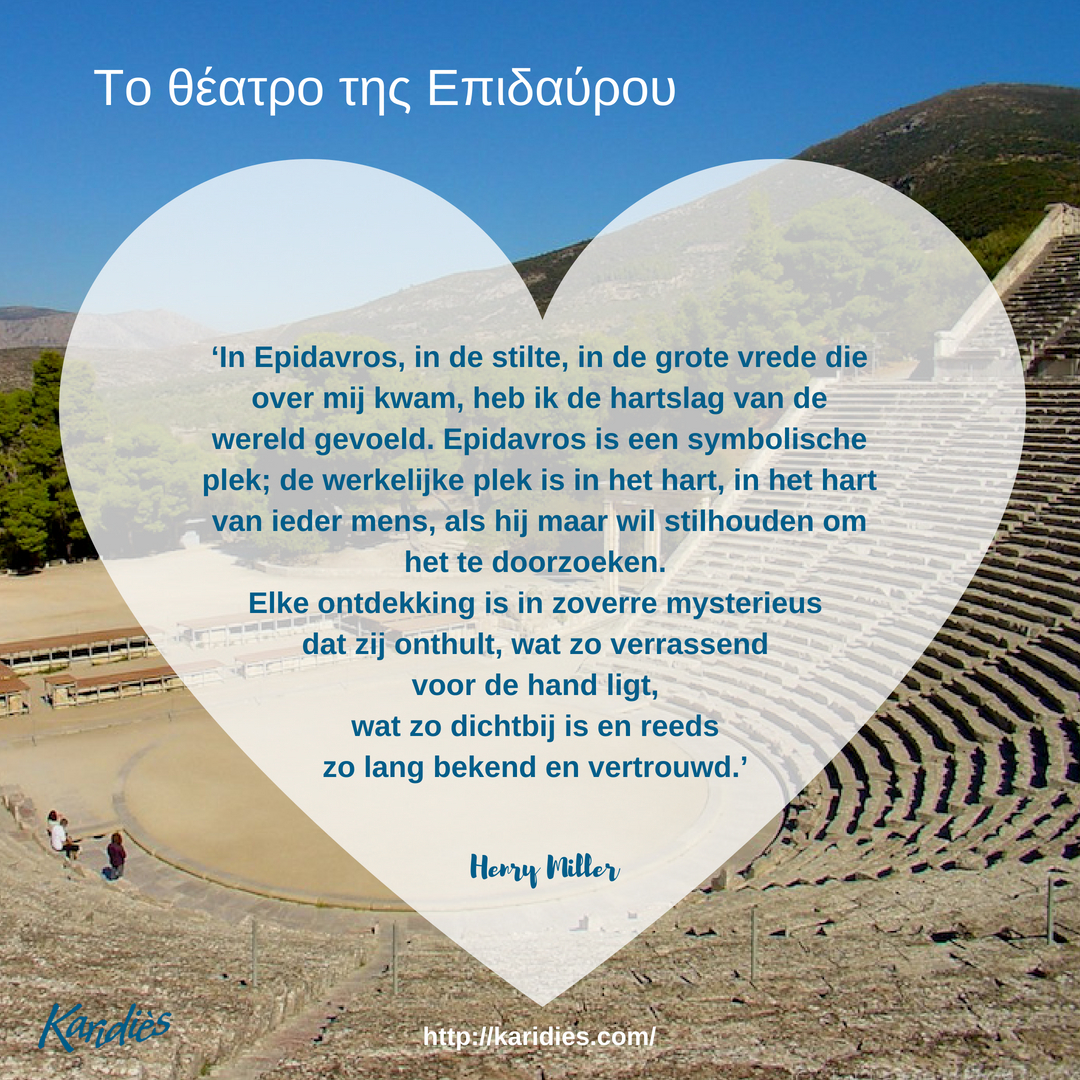 Strand van Epidavros